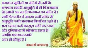 Essay on Swami Vivekananda - fastreadin