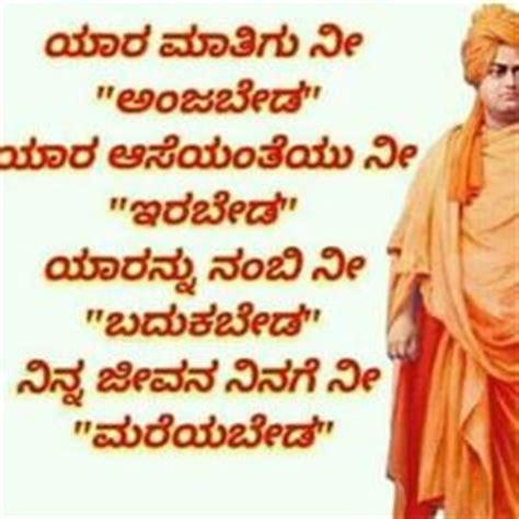 Swami Vivekananda In Hindi - gyanipanditcom
